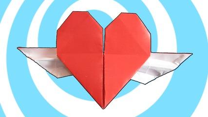 Как да си направим оригами сърце с криле