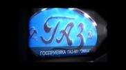 Горьковский Автомобильный Завод Газ. История за 80 лет