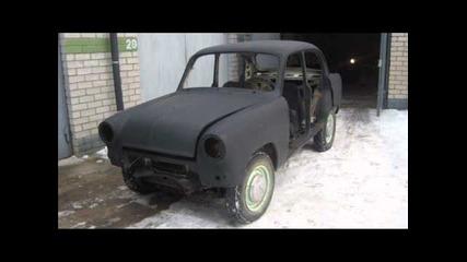 Реставрация на Москвич 402