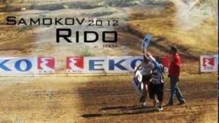 Мотокрос Ридо 2012 скорост и стил