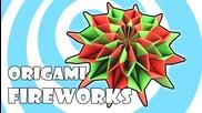 Много яко модуларно оригами fireworks