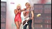 Lady Gaga, Glastonbury Festival 06/26/2009