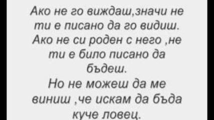 Dmx - Let Me Fly Превод
