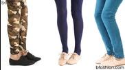 Ниски дамски обувки от Кокетна