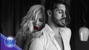 Андреа ft Фики - Секс за ден, Official Video 2015