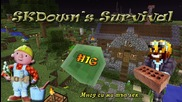 Skdown's Survival Епизод 16 - Пак се правя на строител
