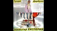 ork.experia Hep Seveceim 2013 Hit