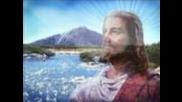 Мой Исус