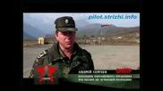 Пограничники В Чечне 2