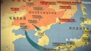 войната в япония