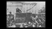 Реч на Ленин