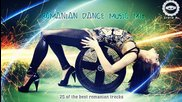Romanian Dance Music Mix 2014