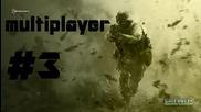 Call of Duty Modern Warfare Multiplayer #3 w/ Dat Sniper