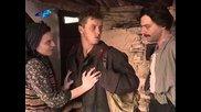 Хайка за вълци (2000) - Епизод 3