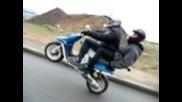 session stunt 2011