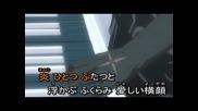 D-gray-man 14th song (kanji)
