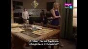 Есперанса-епизод 15