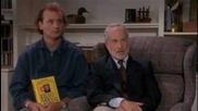 А как же Боб? (комедия, 1991)