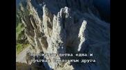 Proekt Obedinenie feat. Liubomira - Potyvane