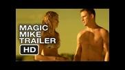 Magic Mike Trailer - Channing Tatum Stripper Movie