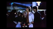 Ако те има (1983)
