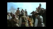 Денят на владетелите (1986)