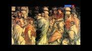 Медичи. Крестные отцы Ренессанса. 3. Медичи на папском престоле