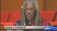 Най-известното изявление на доктор Камау Камбон