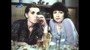 Куче в чекмедже (1982) - Целия Филм