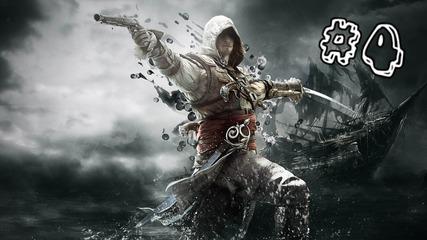 Assassin's Creed 4 - Опит за убиване на кит #4