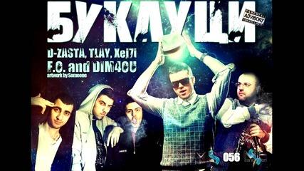 New 2013 Nnz, F.o. & Dim4ou - Буклуци (official release)