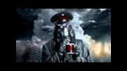 Maxim ft. Skin - Carmen Queasy (engage & Receptor Remix)
