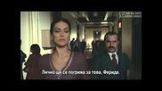 Karadayi ( Хулиганът ) - еп.41 ( Bg sub )