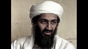 Бен Ладен | Убить невидимку - Леонид Млечин