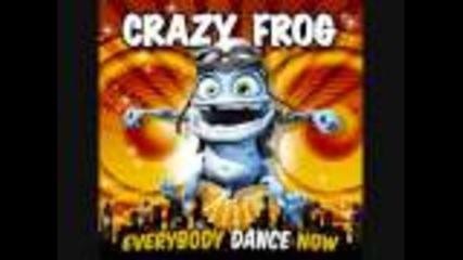 Crazy Frog - Всеки