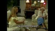 Заради любовта ти-епизод 25