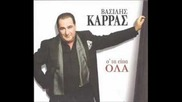 Vasilis Karras - Xaratsi