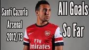 Santi Cazorla | Arsenal 2012-13 | All Goals So Far | 20th March |
