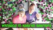 Korean Bakeries