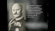 Икономиката на Русия до Еврейската Революция през 1917г.