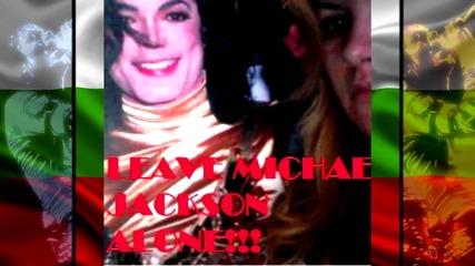    Оставете Майкъл на мира!    Проект на българските фенове на Майкъл Джексън