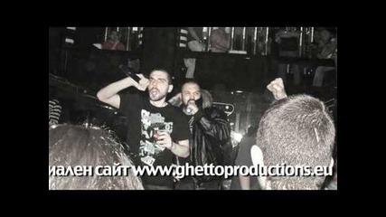 Ghettoman feat. Imp - Поздрави за Квартала ( 2012 )