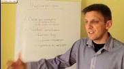 Урок 8 – ефективен мърчъндайзинг