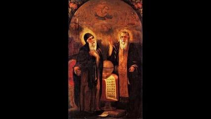 Азбучни истории - за делото на Св.св. Кирил и Методий