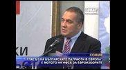 Нфсб-гласът на българските патриоти в Европа