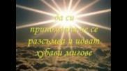 Xristos Kiprianidis - Kalimera S'agapo ( Добро утро...обичам Те ! )