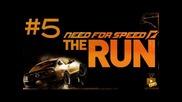 The Run - Walkthrough Part 5