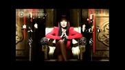 За Пръв Път В Саита ! Галена 2011 - Ще се проваля (official Video)