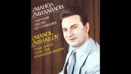 Манол Михайлов - Снощи ходех, дружне ле