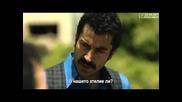 Karadayi ( Хулиганът ) - еп.35 ( Bg sub )